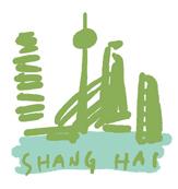 上海に行ってきました・上海国際武術博覧会見学の巻_c0023016_7131961.jpg