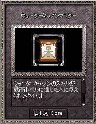 f0048418_953918.jpg