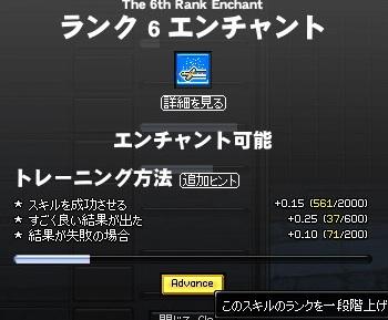 f0048418_9592996.jpg