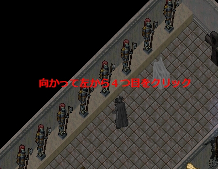 お化け屋敷 【期間限定】_e0089320_18491749.jpg