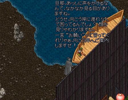 お化け屋敷 【期間限定】_e0089320_18545838.jpg
