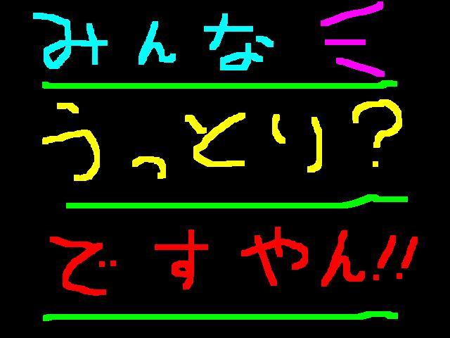 f0056935_1641417.jpg