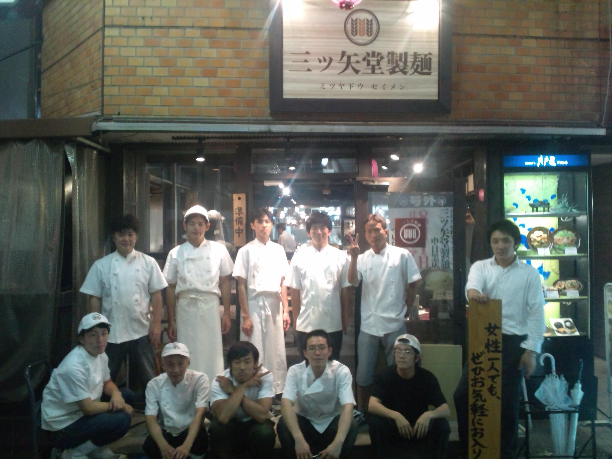 三ツ矢堂製麺 中目黒店 8/1(日)リニューアルオープン!!!_e0173239_15334558.jpg
