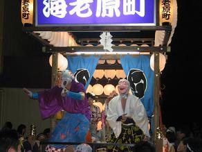 今年も来ました八坂神社祭り_a0139242_214975.jpg