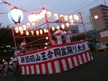 nadesicoキュートなドットサロペ☆ by Mai_f0053343_220398.jpg