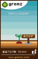 b0018946_223699.jpg