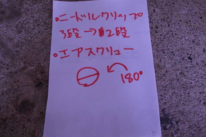 【tm】ポロリ〜ン♪_e0159646_3372257.jpg