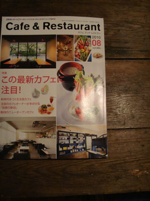 Cafe&Restaurant_f0189549_21482916.jpg