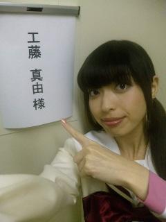 大阪1日目終了☆.。.:*・°_b0174553_2319140.jpg