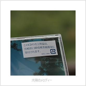 a0052156_20335989.jpg