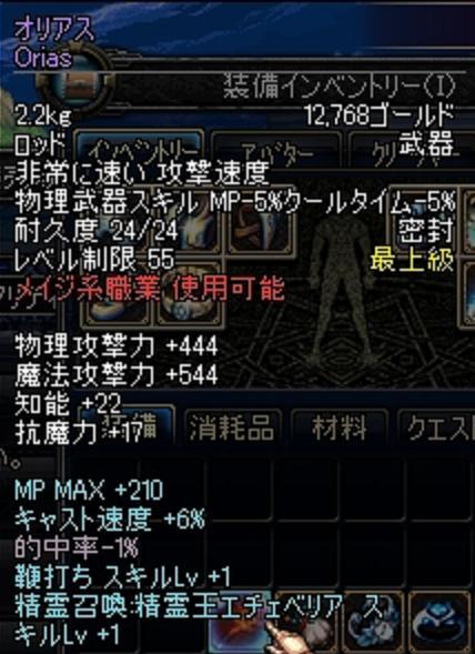 b0024863_9334844.jpg