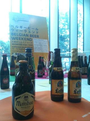 ベルギービールウィークエンド東京2010 記者発表_d0069964_9415788.jpg