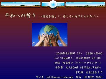 f0185174_1543598.jpg