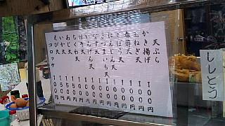 b0081979_13122336.jpg