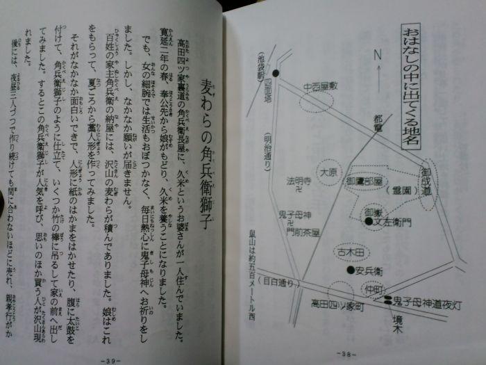 f0035084_110365.jpg