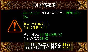 b0194887_1650196.jpg