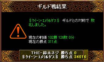 b0194887_16551032.jpg