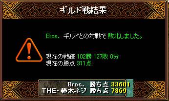 b0194887_1656936.jpg