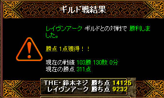 b0194887_16574334.jpg