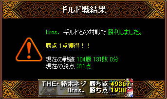 b0194887_16582179.jpg