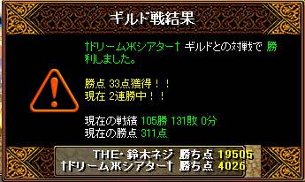 b0194887_1659479.jpg