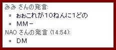 b0096491_2194836.jpg