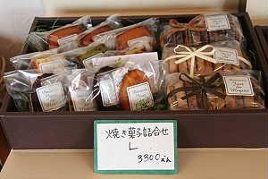贈り物ご紹介_c0127494_11514019.jpg