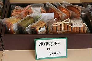 贈り物ご紹介_c0127494_11515846.jpg