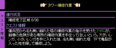 c0081097_2158360.jpg