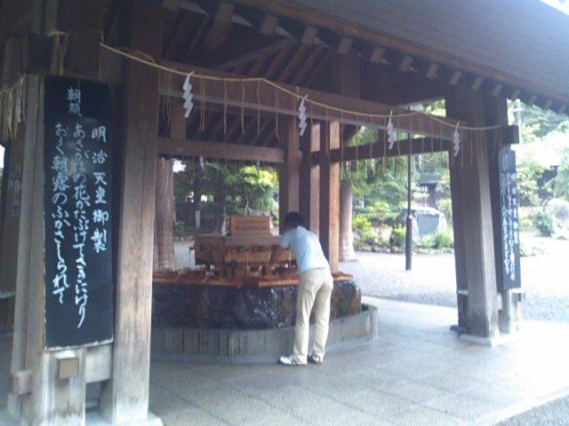 店長のニコニコブログ!8月スタートです☆_b0127002_23211419.jpg