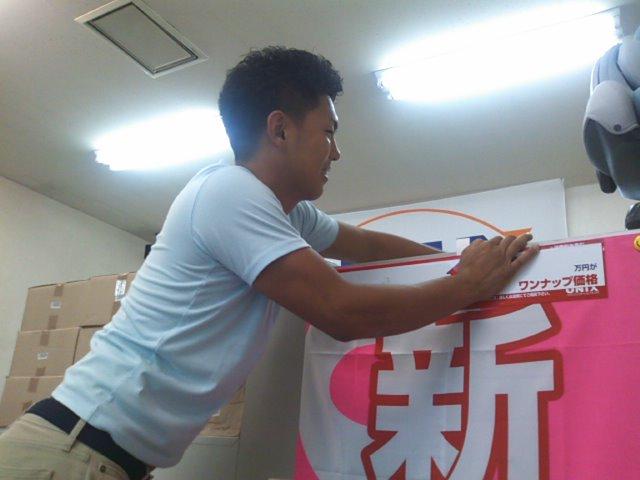 店長のニコニコブログ!8月スタートです☆_b0127002_23361514.jpg