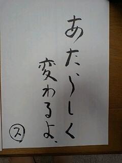 f0113109_6592729.jpg