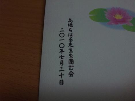 f0232910_0564337.jpg