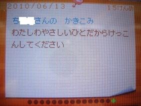 d0016540_23143464.jpg