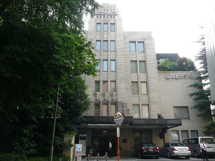 山の上ホテル_c0094541_16305059.jpg