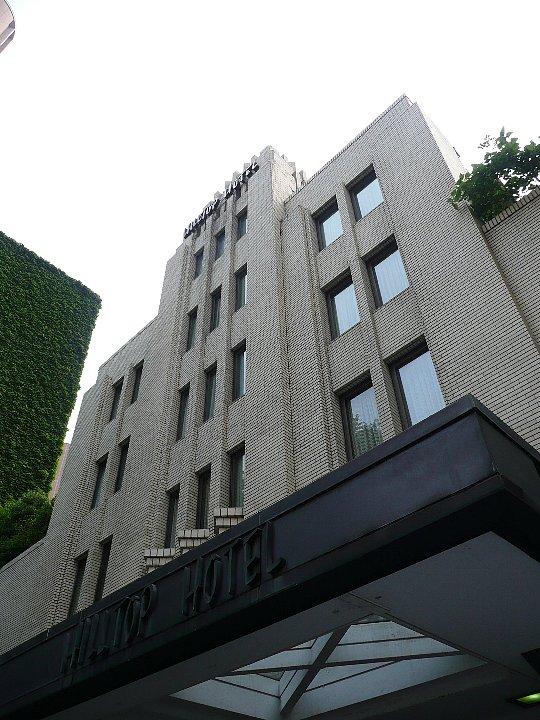 山の上ホテル_c0094541_16394295.jpg