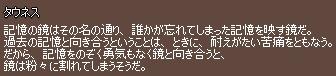 f0191443_21183634.jpg