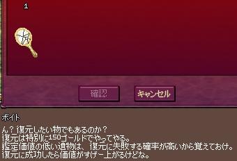 f0191443_21202276.jpg
