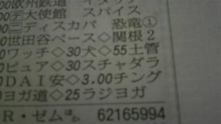 b0023745_22352446.jpg