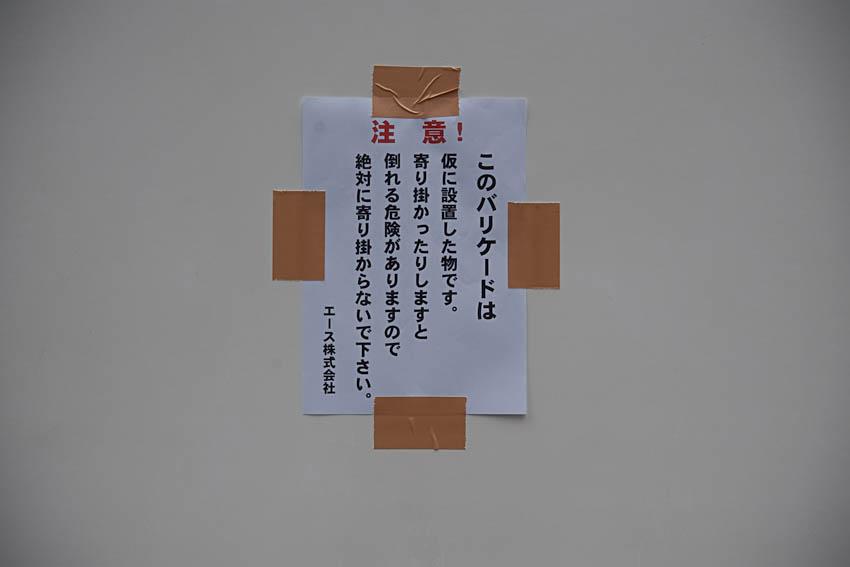 f0077849_1745571.jpg