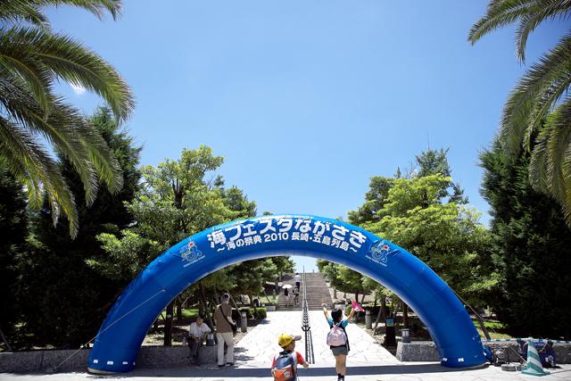長崎帆船祭り 2010 Ⅲ_e0102255_16492278.jpg