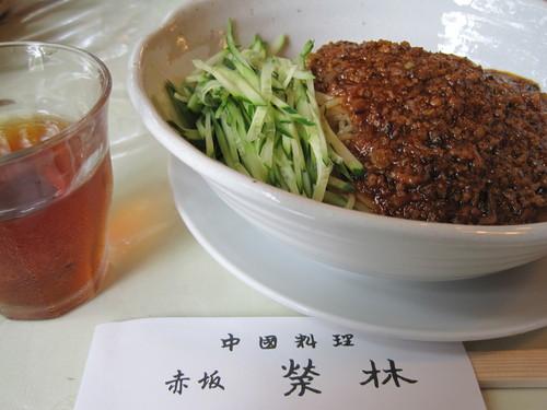 中国料理 栄林_f0236260_13706.jpg