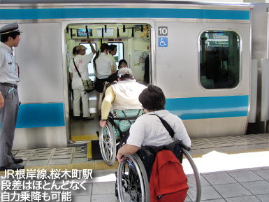 第8回 全国車いすアクセス・マニア集会in横浜 (2)_c0167961_2314286.jpg
