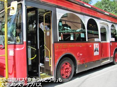 第8回 全国車いすアクセス・マニア集会in横浜 (2)_c0167961_23222536.jpg