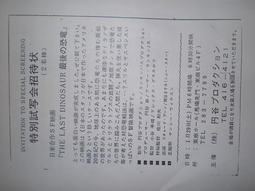 f0226161_15391037.jpg