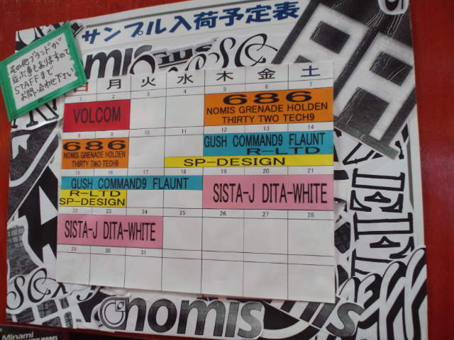 ミナミスパッジオ☆Dita展示してます_c0151965_143562.jpg