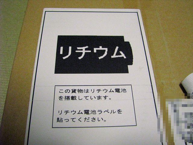 f0164373_20312379.jpg