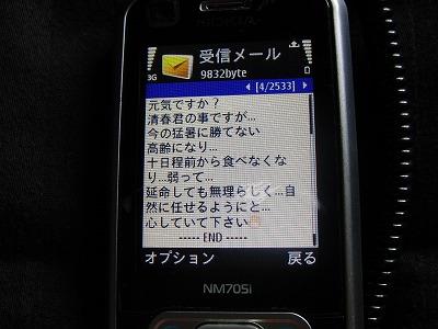 d0061678_10401866.jpg