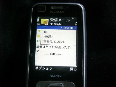 d0061678_1040339.jpg