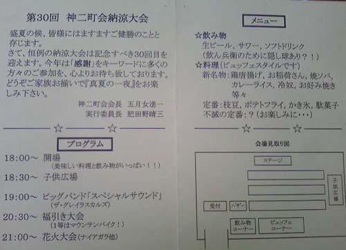 b0139479_15165512.jpg